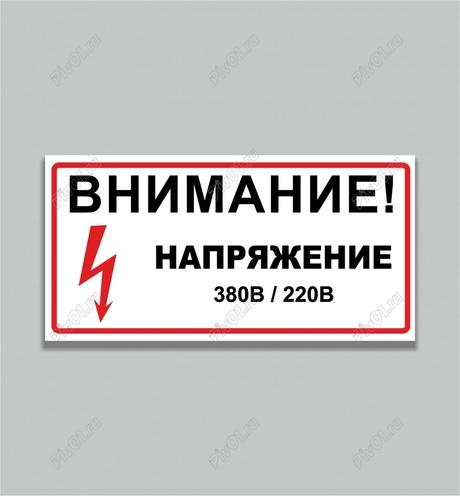 Электробезопасность 220в присвоение группы iii по электробезопасности